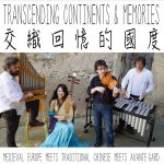Transcending-Continents-and-Memories-web